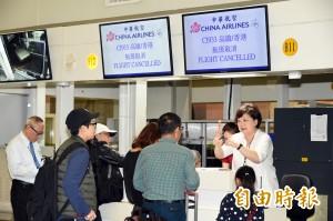 華航機師罷工第二天 今取消延遲增為23班、明取消3班