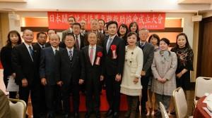 打造海外安全網 日本關西僑界成立急難救助協會