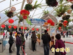 春節連假人氣旺  台中花博湧入逾60萬名遊客