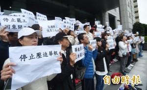 華航地勤抗議機師罷工 機師工會:多數人支持