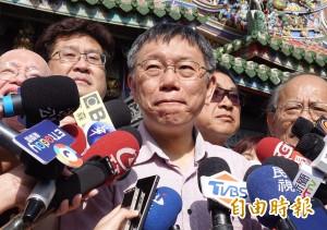 松山機場機師也響應華航罷工 柯文哲:罷工是人民的權利