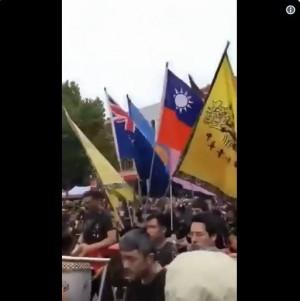 怕步上親共富豪下場 澳洲華人拒五星旗改揮我國旗