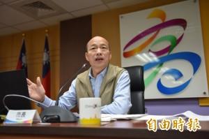 韓國瑜出訪細節被媒體掌握 網嚇:有內鬼