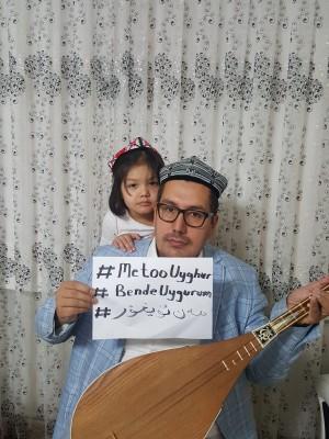 「#我也是維吾爾人」網路串聯要求中國公開失蹤家屬畫面