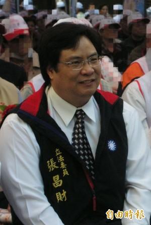 收賄護航炒股案 前國民黨立委張昌財今入獄