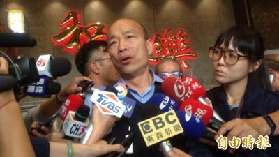 韓國瑜重砲批蔡總統:不敢台獨 又不愛中華民國