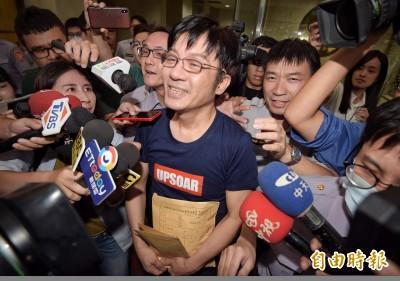 歌手江明學驗不出吸毒 但持有毒品獲緩起訴