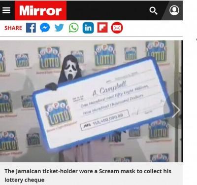 驚聲尖「笑」!獨得樂透4000萬 戴面具領獎只為防家人