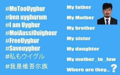 「#我也是維吾爾人」全球發酵 團結施壓中國公開親屬消息