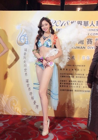 D奶正妹勇奪華人小姐亞軍 這原因沒拿到獎金氣炸