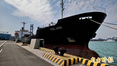 疑運油給北韓被聯合國抓到  「北斗星」遭查扣長期滯留台中港