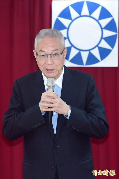 吳敦義:黨員若無參與總統初選機會 難以想像