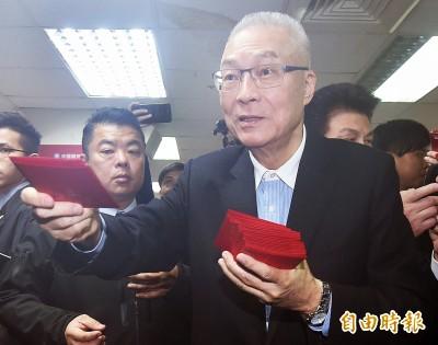 政見?吳敦義:未來國民黨執政 將洽簽兩岸和平協議