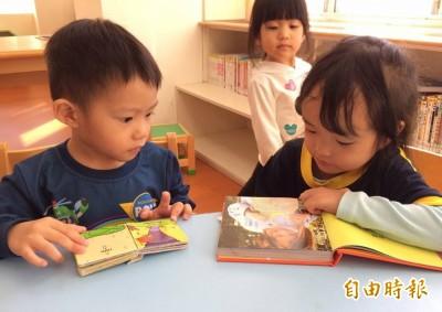 7次免費兒童健檢 逾2成幼兒未完整利用
