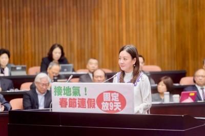 立委建議春節固定放9天 蘇貞昌指示研議