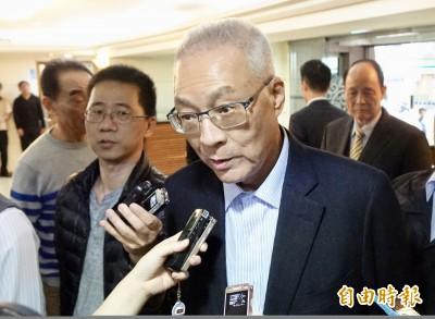 國共簽過2次和平協議都被出賣 網轟:第3次要拖台灣下水?