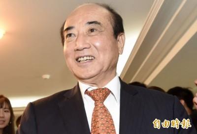 不參與黨內初選意見 王金平:黨怎麼決定我就怎麼遵行