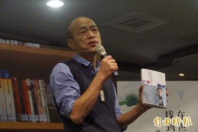 再轟韓國瑜  謝金河嗆:發大財靠真本事不是靠中國