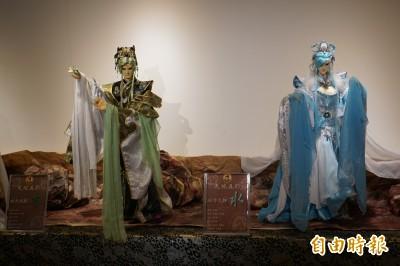 布袋戲偶、皮雕藝術 在雲林文化處展出