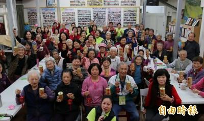 不老不死?日本研究:2050年人類將活到150歲