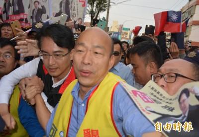 「全台灣都欠高雄人?」 學者反問:韓國瑜是否對得起高雄人