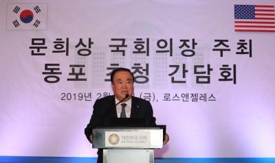 要天皇對慰安婦道歉被嗆 南韓議長:日人作賊喊抓賊!