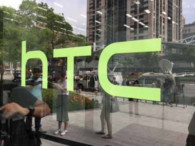 控HTC大量解僱失信 員工夜宿高院抗議