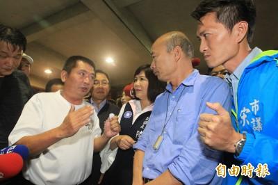 彌陀區漁會盼擴建魚市場 韓國瑜:會整體考量