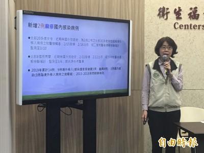 小心惹「麻」煩!我國新增2例本土麻疹 日韓東南亞也爆疫情