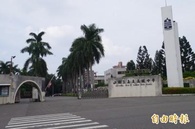 「President Tsai-englishit」 嘉中英文試題爆侮辱蔡總統
