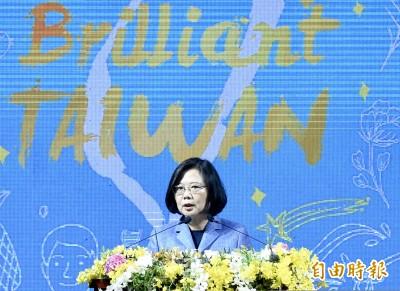 蔡總統感謝駐台使節幫助 向國際喊話「Taiwan can help!」