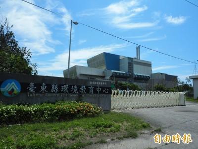 中央恐追回台東焚化廠21億補助?台東環保局:工程會恐誤會