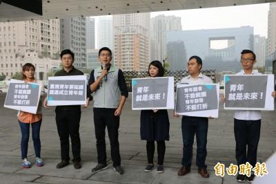 中市青年議會走入歷史? 青年抗議盧秀燕草率解散