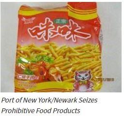 力堵非洲豬瘟!紐約海關攔截10公噸中國違規肉品
