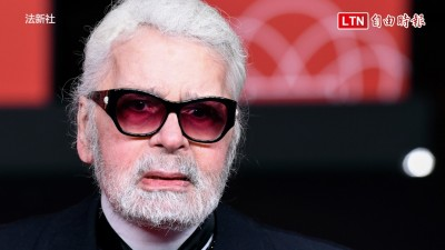 縱橫時尚界70年辭世 回顧「時尚教父」卡爾拉格斐傳奇一生