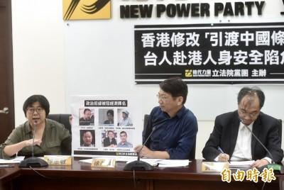 香港修引渡條例如矮化我主權 陸委會:不會接受