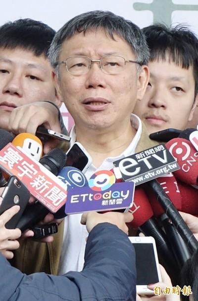 市府遭質疑大巨蛋「裁判兼掮客」 柯文哲:跟我無關