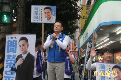 「連家軍」律師簡榮宗表態參選立委 挑戰黃國昌