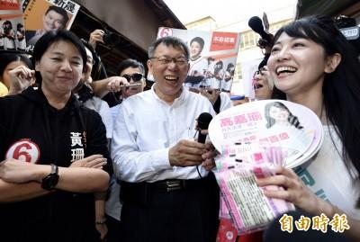 讚柯P仍受年輕人愛戴 高嘉瑜:民進黨回不去了