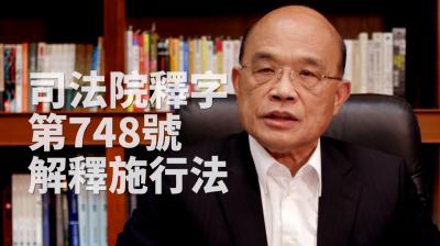 熱議台灣同婚專法 中國網友:他們確實宛若一個國家般存在