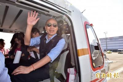 高雄邀港星代言「不想花錢」 網酸:市長卻花40萬搭直升機