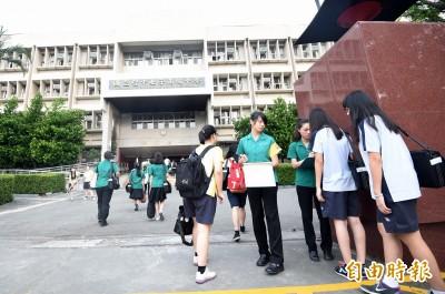 終結放榜新聞? 中一中、中女中:尊重學生意願