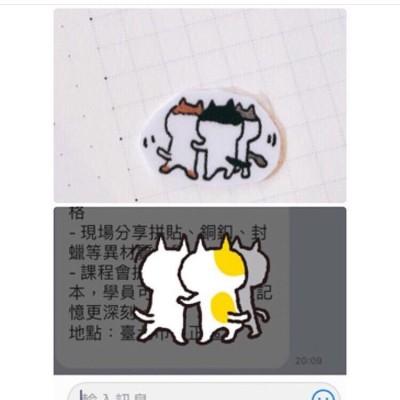 插畫家「抽屜」爆抄襲日本貼圖 粉絲:真的好失望