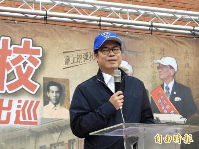 韓國瑜要不要選總統? 陳其邁希望他《還願》