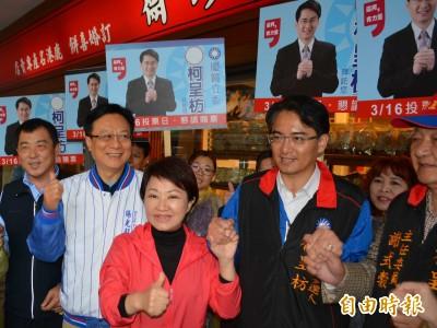彰化立委補選 盧秀燕:柯呈枋是「很有料的包子」