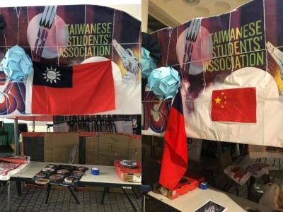 惡劣!港科大台灣學生會遭破壞 硬掛中國五星旗