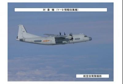 中國軍機穿越對馬海峽 日戰鬥機緊急升空