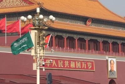 中共下週日起開兩會 北京升高戒備 她家門口12人站崗監控