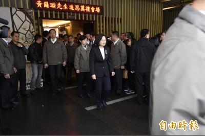 黃爾璇爭取民主遭污名解職 蔡總統承諾轉達促轉會