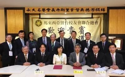 韓國瑜馬國行程卡卡  被翻出賴清德2年前跟馬國簽9項合作備忘錄